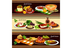 Greek cuisine dishes banners set