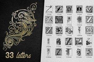 Vintage Letter Z Vector And PNG