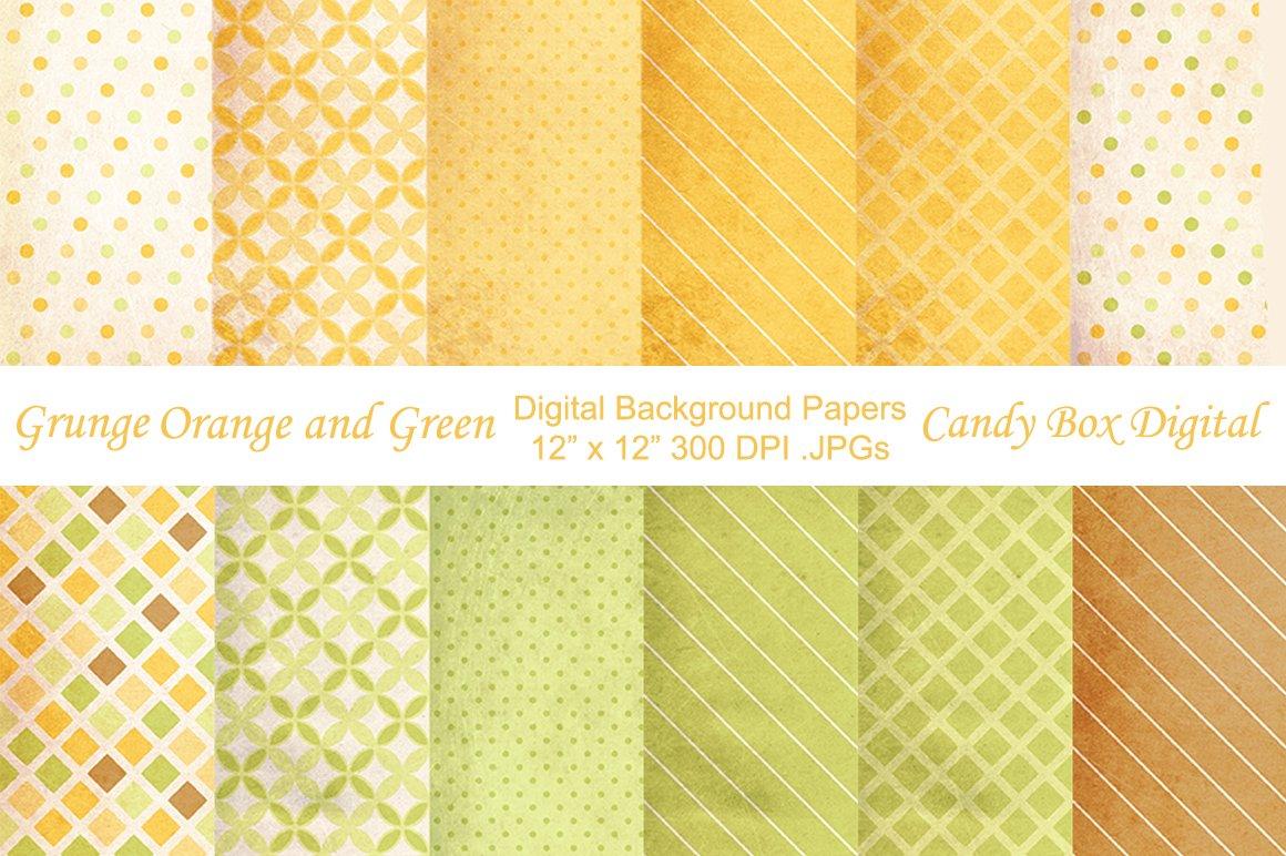 grunge orange green background paper textures creative market