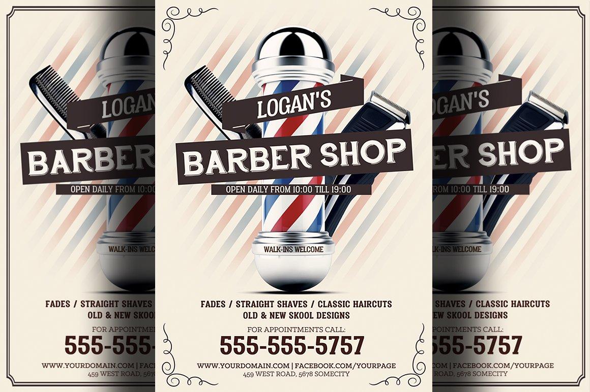 barber shop flyer template 2 flyer templates creative market. Black Bedroom Furniture Sets. Home Design Ideas
