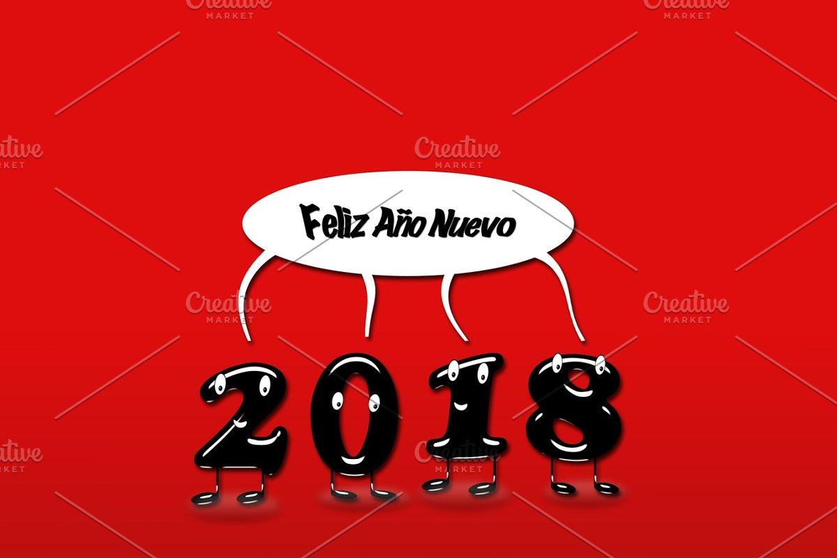 New Year 2018.