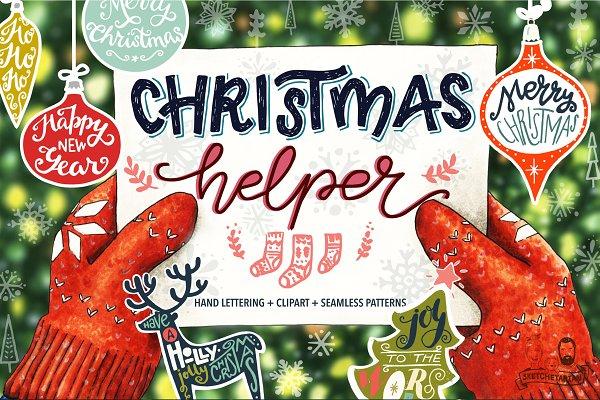 Christmas Helper Lettering & Clipar…