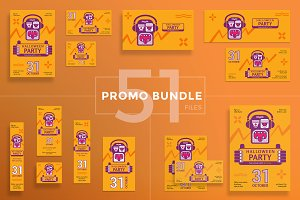 Promo Bundle | Halloween Party
