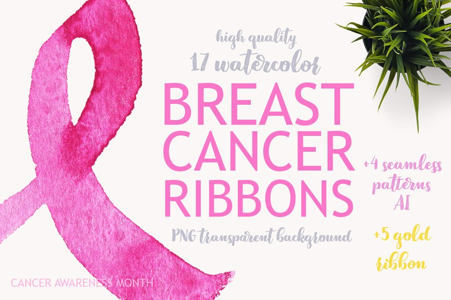 Vector Watercolor Ribbons Cancer Pre Designed Illustrator