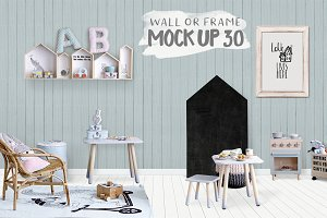 Kids Room Wall/Frame Mock Up 30