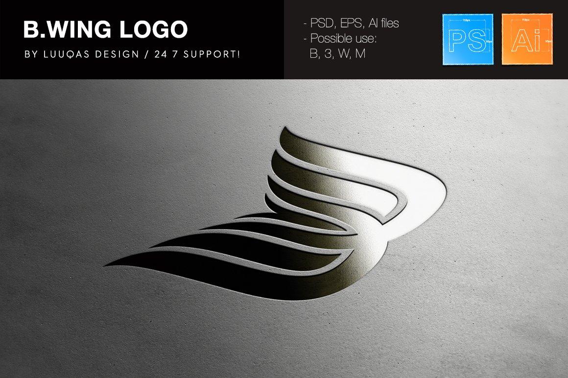 B Wing Company Logo Logo Templates Creative Market