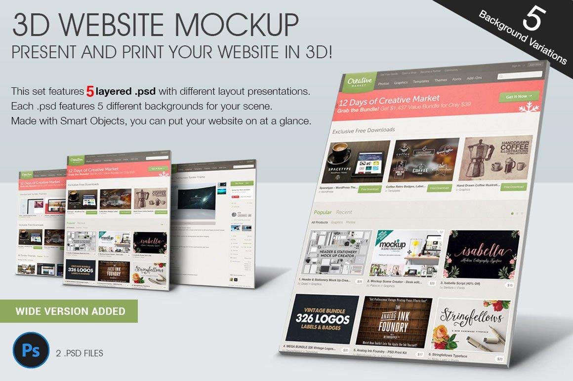 3d Website Mockup Product Mockups Creative Market