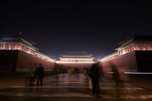 The enchanting Forbidden City