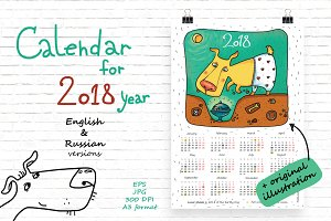 Calendar for 2018 year of Dog