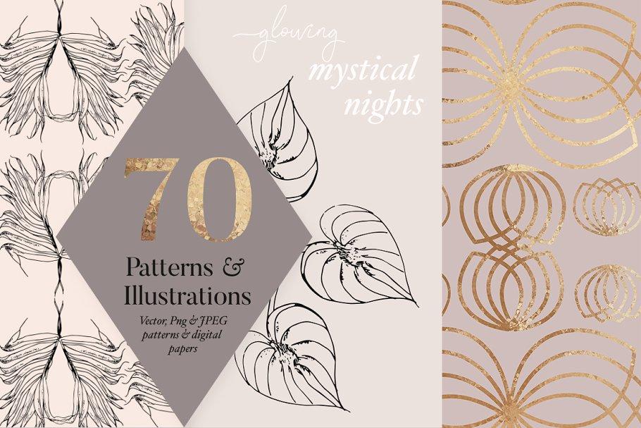 871e7f913 Autumn Gold Patterns   Illustrations ~ Graphic Patterns ~ Creative ...