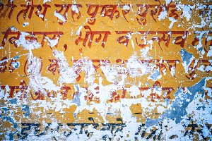 Retro Hindu Typography Wall Decaying