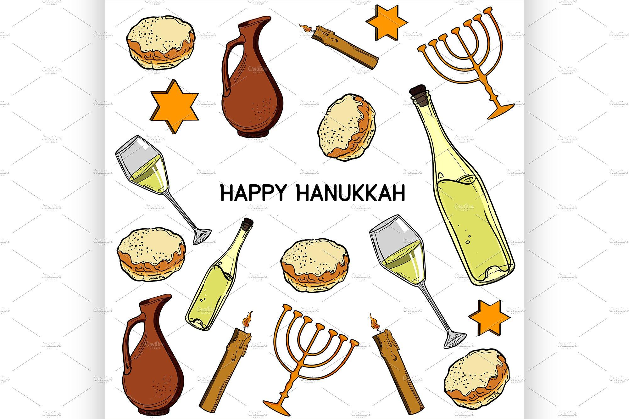Hanukkah Traditional Jewish Holiday Illustrations Creative Market