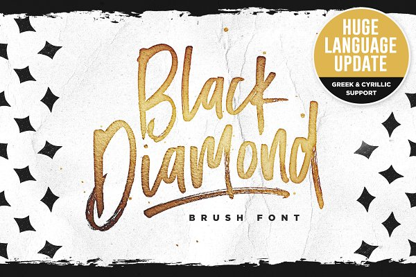 Black Diamond • New Language Update…