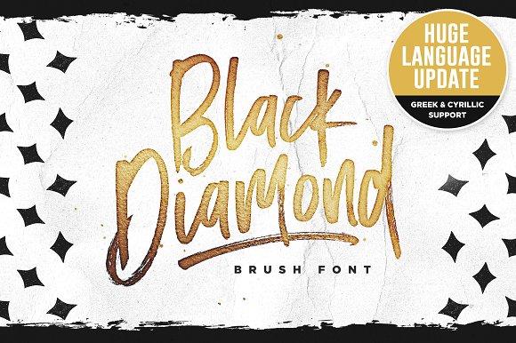 Black Diamond O New Language Update