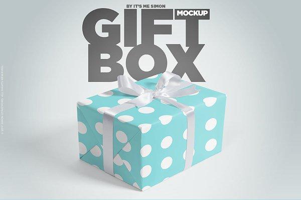 Gift Box Mockup Creative Photoshop Templates Creative Market