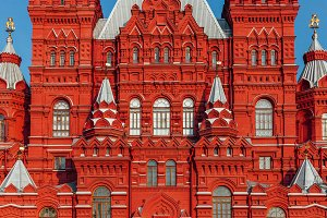 Historical State Museum, Russia