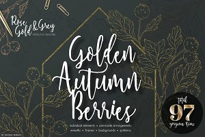 Golden Autumn Berries - Wedding set