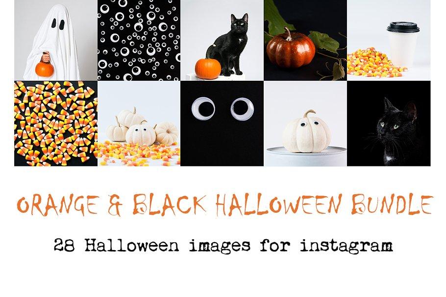 Halloween Instagram Bundle