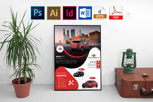 Posters   Rent A Car Vol-08