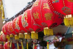 Red lanterns.