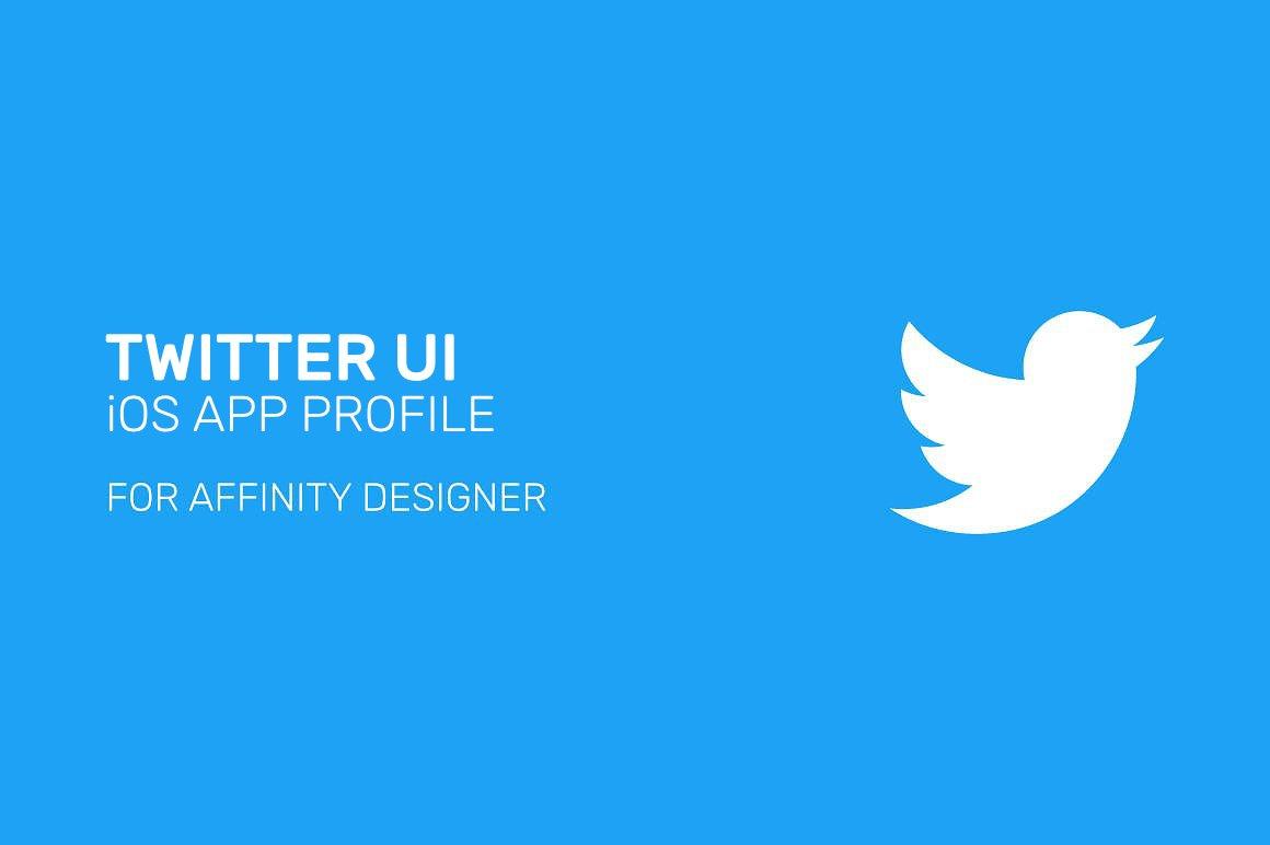 Twitter App UI