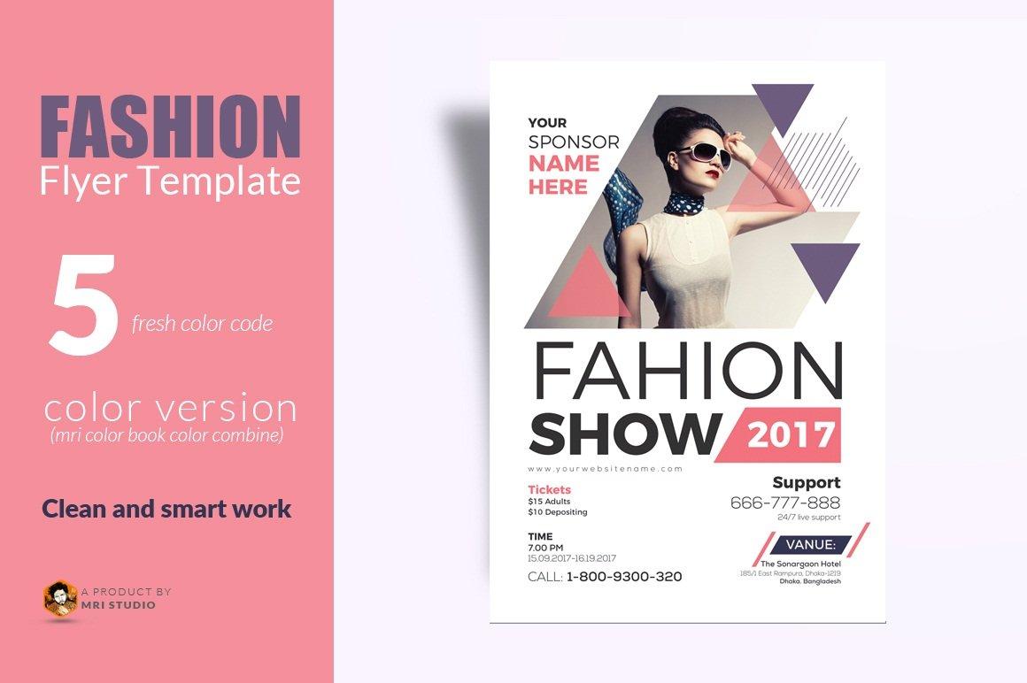 Luxury Sponsoring Broschüre Vorlage Illustration - FORTSETZUNG ...