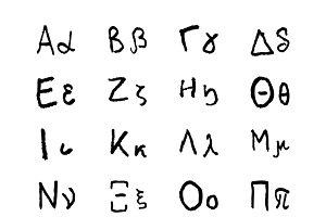 Doodle greek alphabet letters