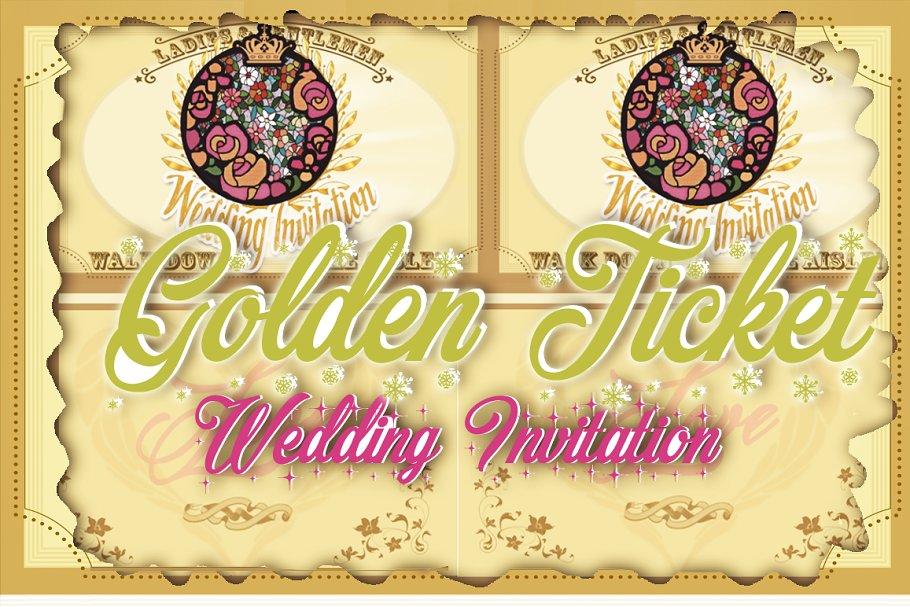 Golden Ticket Wedding Invitation Set