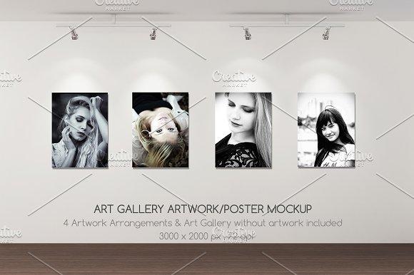 Download Art Gallery Artwork/Poster mockup
