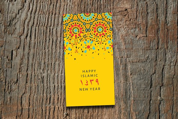 Islamic New Year Card