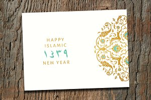 Islamic New Year Card