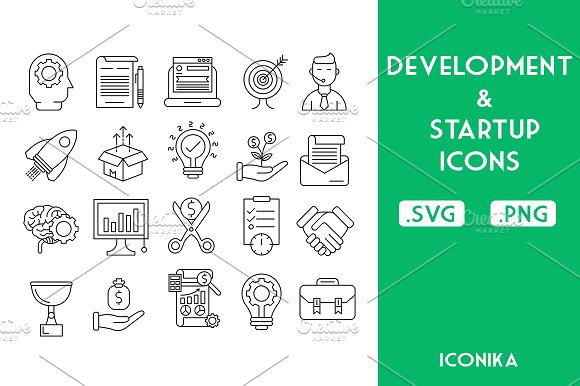 Development and startup icons