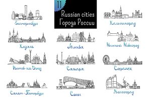 Set of 11 Russian cities.