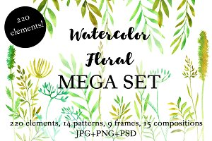Watercolor Floral Mega Set