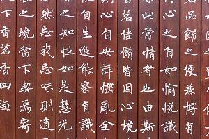 A buddhist temple interior in China
