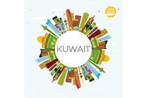 Kuwait Skyline