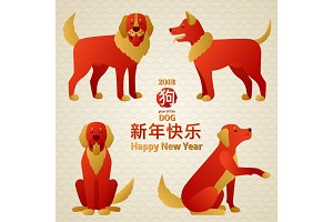 Set of Chinese Zodiac Dogs