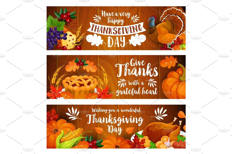 Thanksgiving banner set with turkey, cornucopia ~ Illustrations ...
