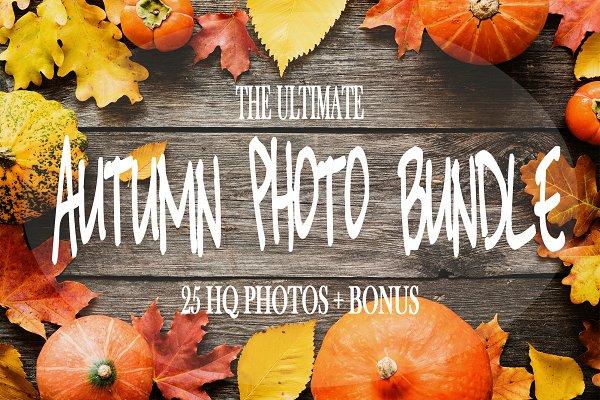 Autumn photo bundle! SALE!