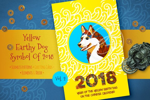 Chinese New Year Cards. Vol-Graphicriver中文最全的素材分享平台
