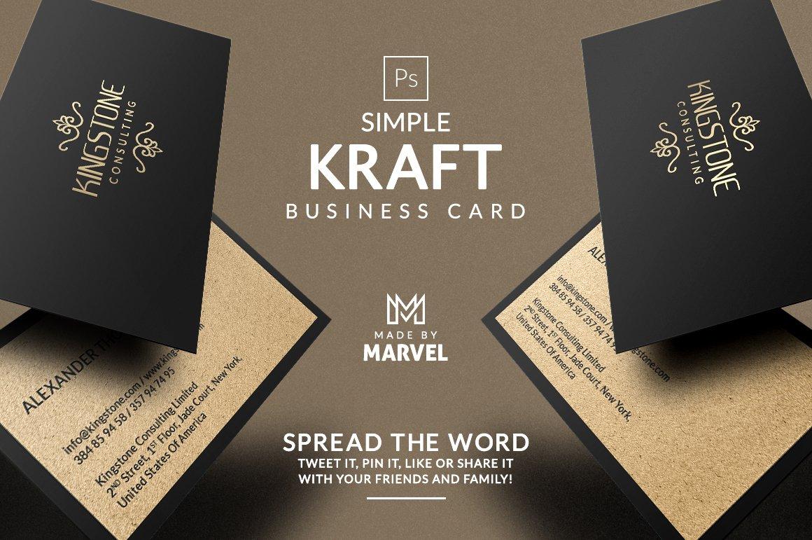 Simple Kraft Business Card ~ Business Card Templates ~ Creative Market