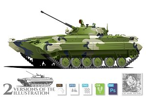 IFV (Infantry fighting vehicle)