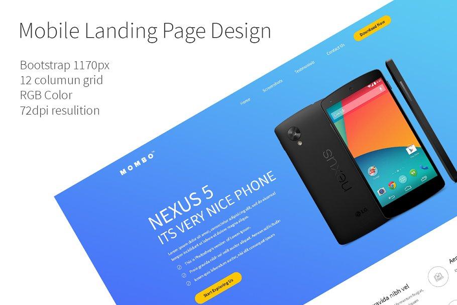 Mobile Landing Page Design Psd 7 App Templates Creative Market