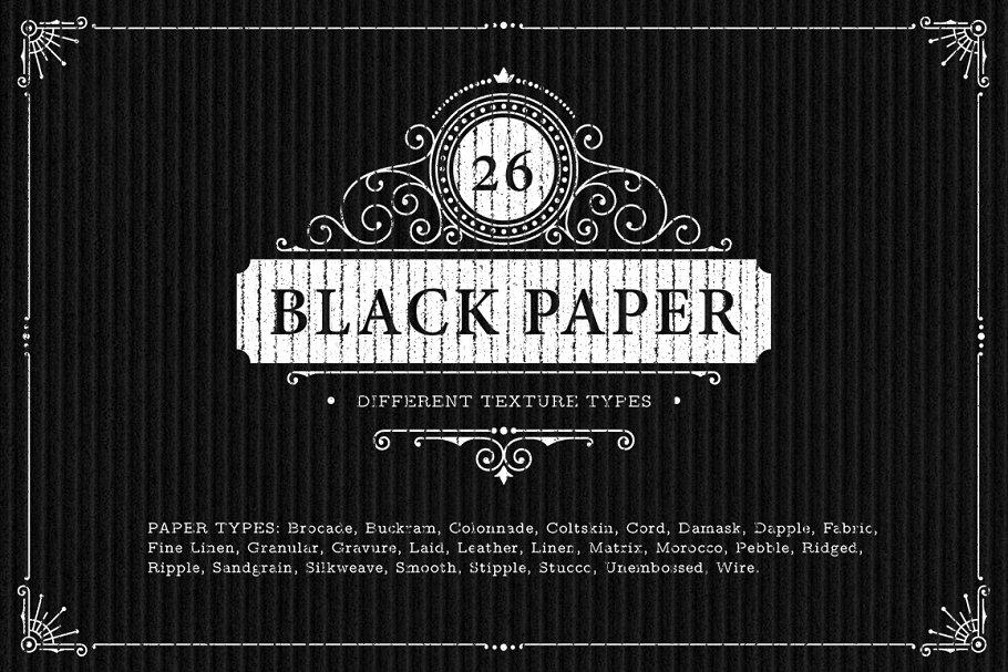 26 Black Paper Texture Backgrounds   Custom-Designed Textures ...