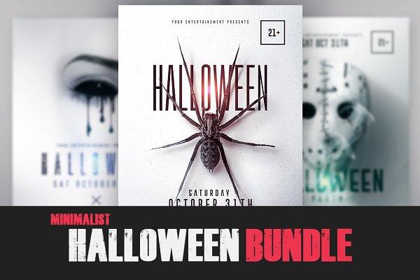03 Halloween Bundle Minimalist Flye…