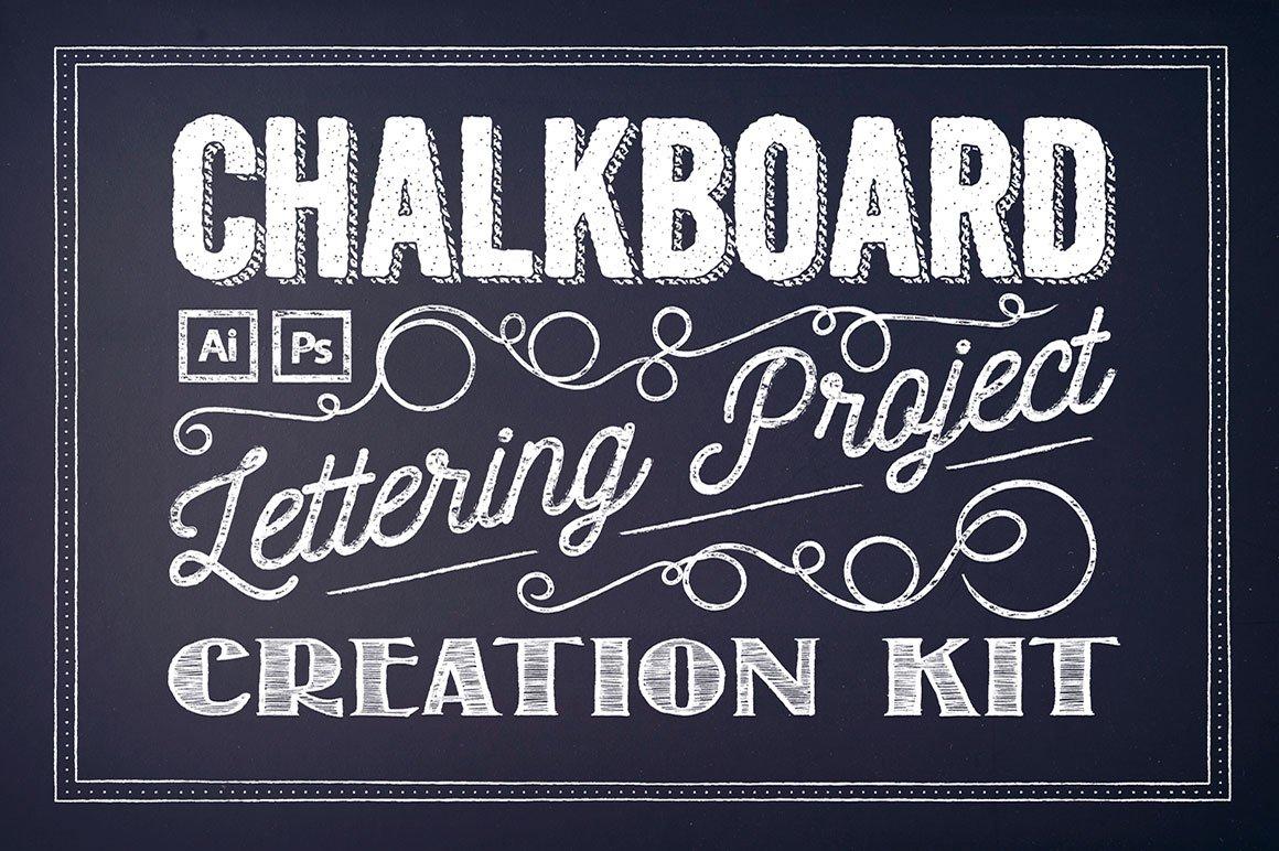 Chalkboard lettering project kit ~ objects ~ creative market