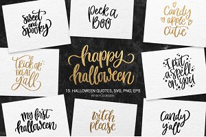 15 Halloween quotes SVG bundle
