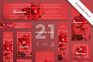 Banners Pack | Manicure
