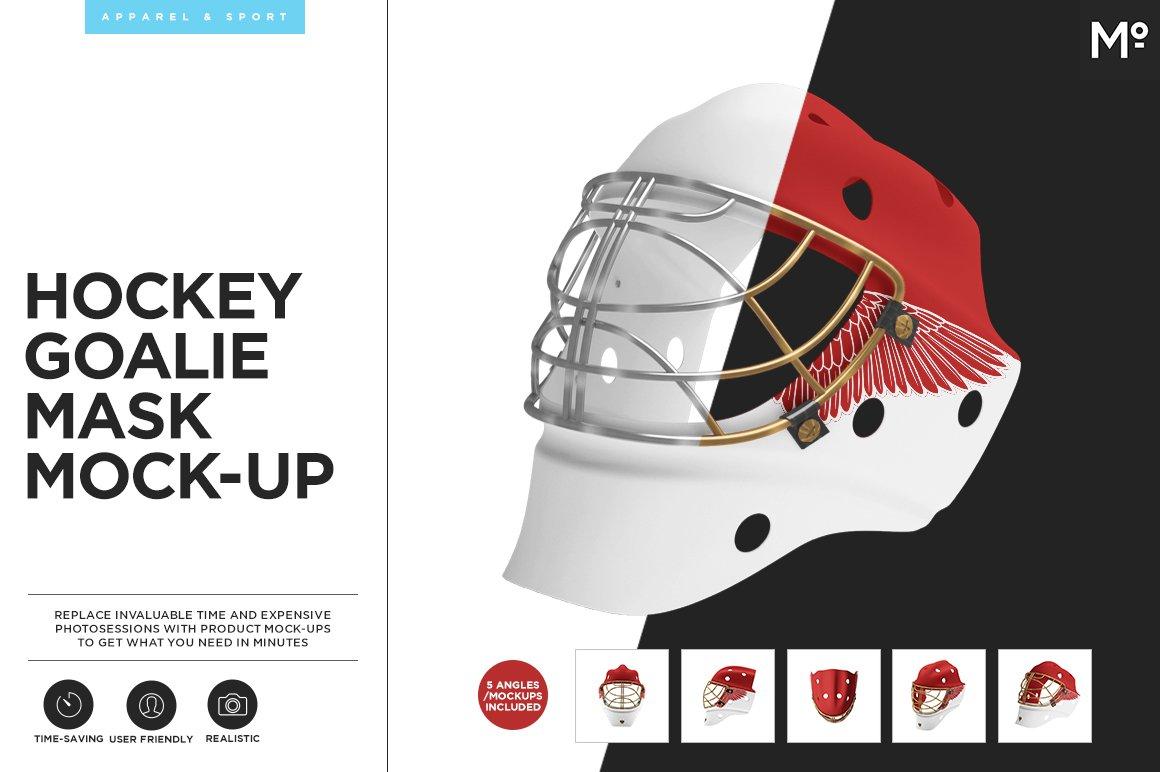 hockey goalie mask mock up product mockups creative market. Black Bedroom Furniture Sets. Home Design Ideas