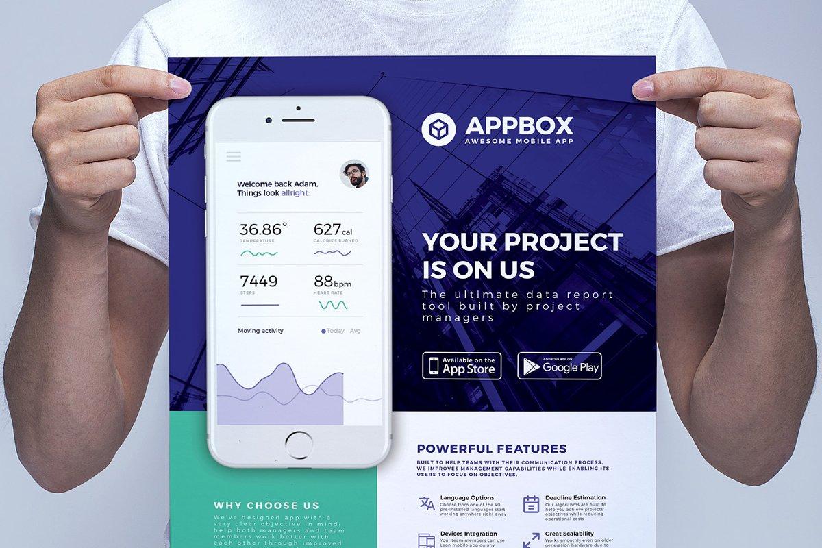Mobile App Poster Template Flyer Templates Creative Market